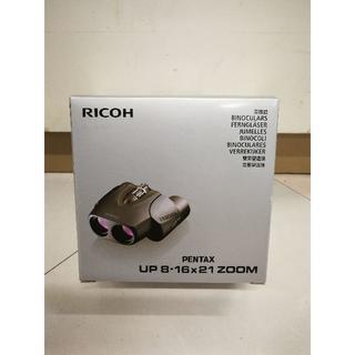 リコー(RICOH)の新品 未開封 リコー UP 8-16x21 ZOOM  保証付(その他)