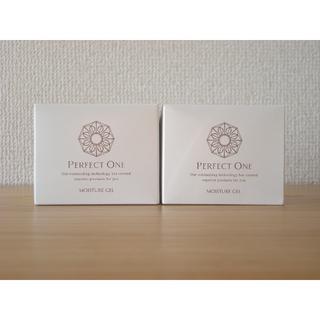 パーフェクトワン(PERFECT ONE)のパーフェクトワン モイスチャージェル75g×2個■美容液ジェル 新品 新日本製薬(美容液)