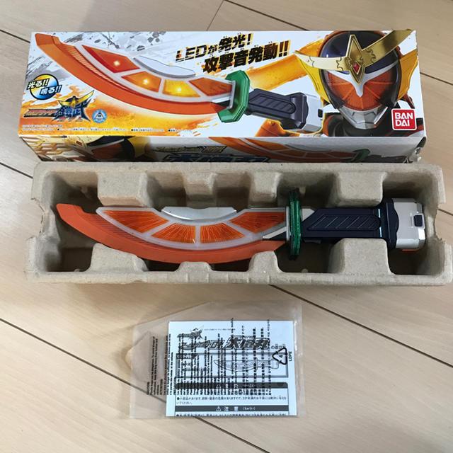 フィギュア ケース ブログ | BANDAI - 仮面ライダー鎧武 アームズウェポン 大橙丸の通販 by 本日より1/6まで発送を休みます。祈り猫's shop|バンダイならラクマ