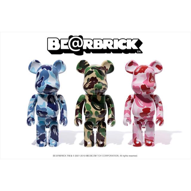 ワンピース 人気 冬 | A BATHING APE - BE@RBRICK BAPE ABC CAMO 1000% 3色セットの通販 by Leopardbe|アベイシングエイプならラクマ