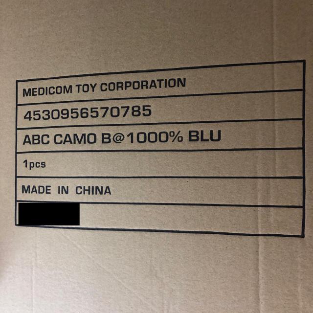 A BATHING APE(アベイシングエイプ)のBE@RBRICK BAPE ABC CAMO 1000% 3色セット エンタメ/ホビーのフィギュア(その他)の商品写真