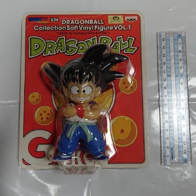ワンピース とは 、 ドラゴンボール - ドラゴンボール コレクションソフトビニールフィギュアVol.1孫悟空1点の通販 by az-1's shop ドラゴンボールならラクマ