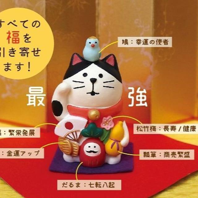 フィギュア 孫悟空   新品・デコレ コンコンブル 万福まねき猫 (フェルトマット付き)  送料無料の通販 by 桃's shop ラクマ