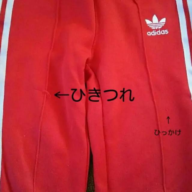adidas(アディダス)のadidas ベビージャージ 90 キッズ/ベビー/マタニティのキッズ服 男の子用(90cm~)(パンツ/スパッツ)の商品写真
