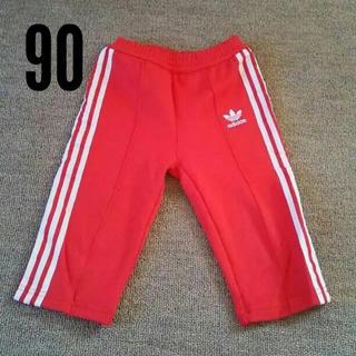 アディダス(adidas)のadidas ベビージャージ 90(パンツ/スパッツ)