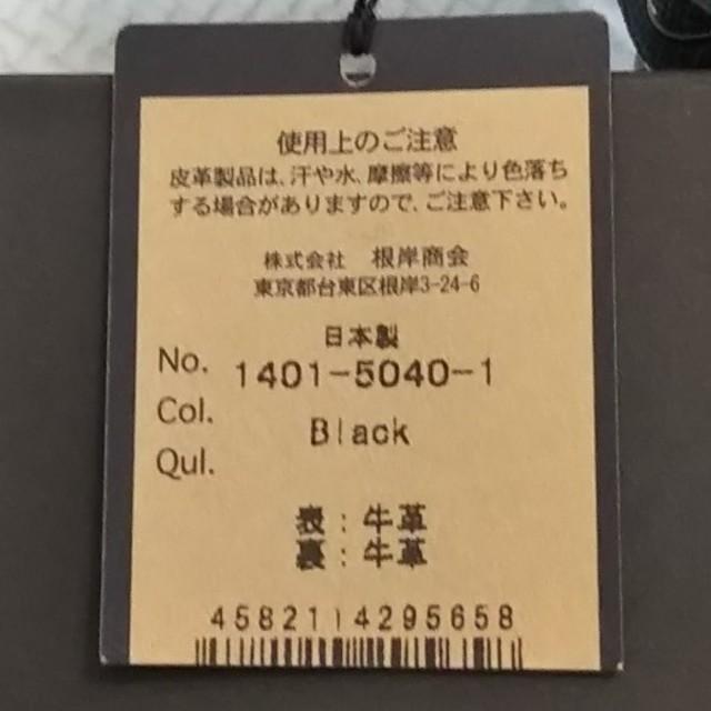 COMME CA MEN(コムサメン)のCOMME CA MEN  ベルト  黒色 しーげるさん専用 メンズのファッション小物(ネクタイ)の商品写真