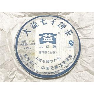 大益七子餅茶 7532 (生茶) 357g × 1枚 2008年産 プーアル茶(茶)