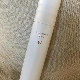 コタアイケア(COTA I CARE)の【美品】スタイリング剤☆ COTA STYLING spray  W(ヘアワックス/ヘアクリーム)