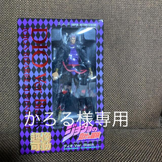 ワンピース フィギュア ゲーセン | ジョジョ超像可動dioの通販 by Kida8800's shop|ラクマ