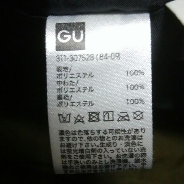 GU(ジーユー)のGU中綿ジャケット メンズのジャケット/アウター(ダウンジャケット)の商品写真