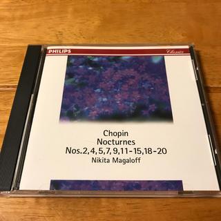 ショパン ノクターン集(クラシック)