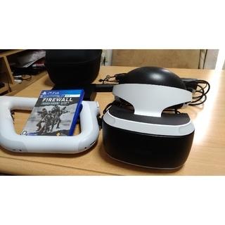 プレイステーションヴィーアール(PlayStation VR)のPlayStationVR+Firewall Zero Hour+コントローラー(家庭用ゲーム機本体)