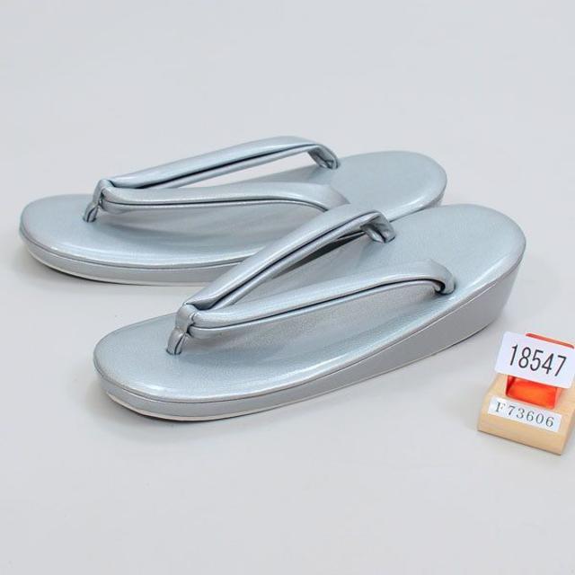草履 新品 LLサイズ 適合24.5~26cm シルバー NO18547 レディースの靴/シューズ(下駄/草履)の商品写真