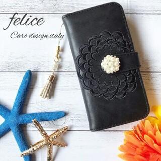 【新作】iphone6/6s/7/8 plus 手帳型iphoneケース 花柄(iPhoneケース)
