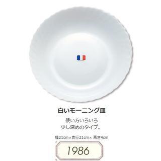 ヤマザキセイパン(山崎製パン)のkeigomama様ご専用1986年モーニング皿6枚&1981年白いお皿6枚(食器)