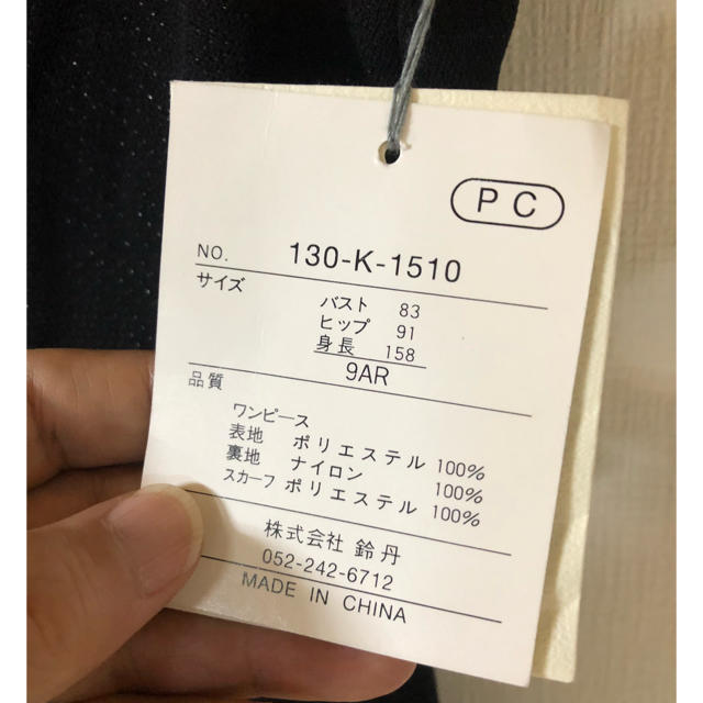 suzutan(スズタン)の新品タグ付鈴丹☆ロングワンピースM レディースのワンピース(ロングワンピース/マキシワンピース)の商品写真
