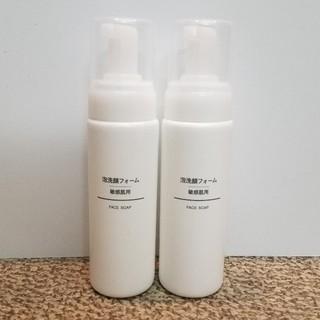 ムジルシリョウヒン(MUJI (無印良品))の無印良品洗顔(洗顔料)