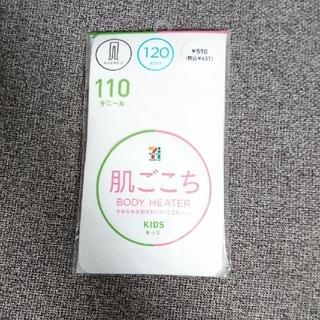 Atsugi - 新品 キッズ タイツ 120㎝ 110デニール 白