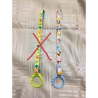 アカチャンホンポ(アカチャンホンポ)のアカチャンホンポ ディズニーおもちゃホルダー ツムツム(外出用品)