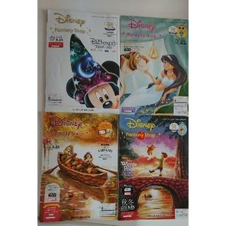ディズニー(Disney)のディズニーファンタジーショップ カタログ (住まい/暮らし/子育て)