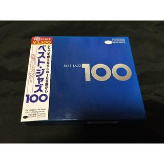 CD ベスト・ジャズ100 BEST JAZZ 100曲・6枚組(ジャズ)