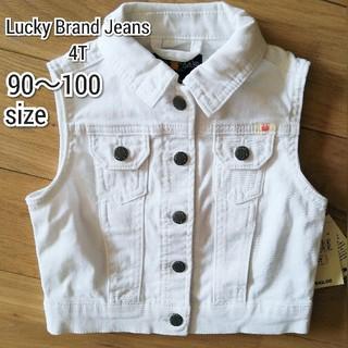 271699e75befa5 ラッキーブランド(Lucky Brand)のベスト Lucky Brand Jeans 90~100 新品・
