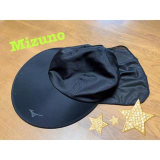 ミズノ(MIZUNO)のMizuno☆スポーツキャップ(キャップ)
