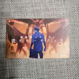 バンダイ(BANDAI)のガンダム 閃光のハサウェイ ムビチケ 折れないように台紙付きで発送 機動戦士(邦画)