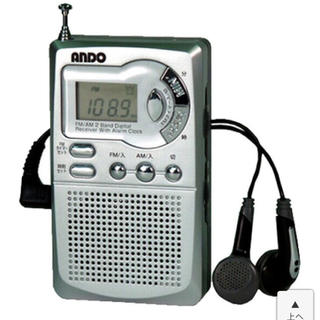 ANDO デジタルラジオ(ラジオ)