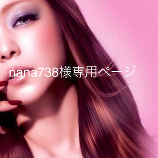 nana738様専用ページ(イラスト集/原画集)