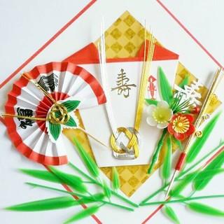 華やかお食い初めお料理飾りセット(お食い初め用品)