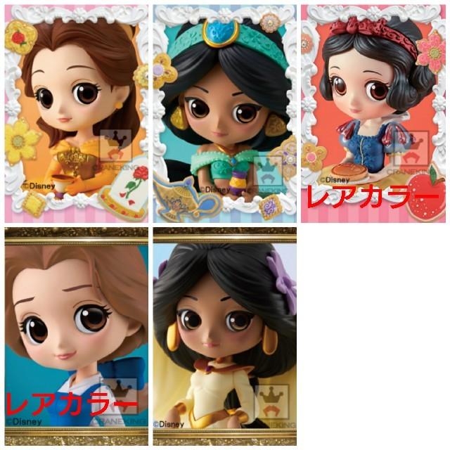 バイブ フィギュア | Disney - Q posket Disney セットの通販 by えリ1004's shop|ディズニーならラクマ
