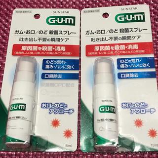 SUNSTAR - GUM メディカルスプレーA 〈口腔咽頭薬〉2本セット