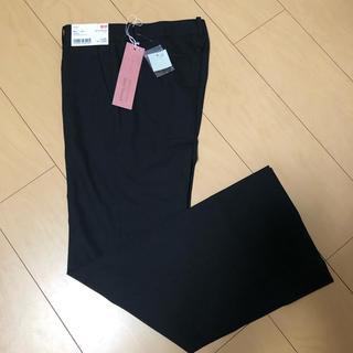 ユニクロ(UNIQLO)の【新品】UNIQLO パンツ(スーツ)