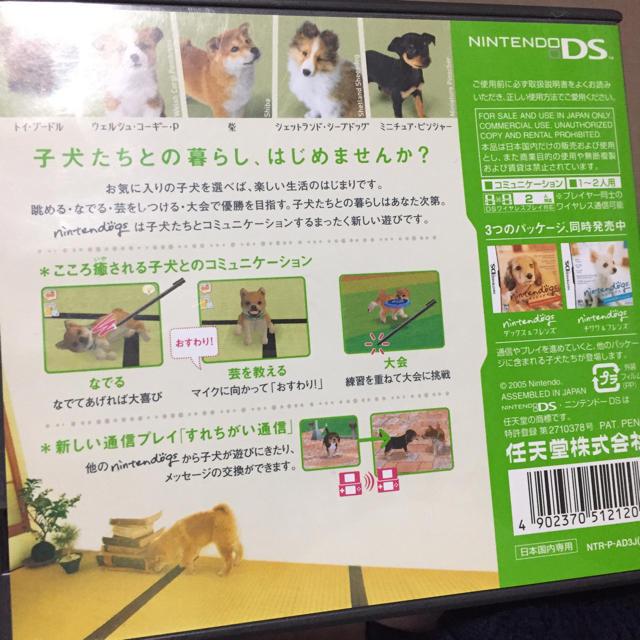 ニンテンドーDS(ニンテンドーDS)のニンテンドッグス 紫&フレンズ エンタメ/ホビーのゲームソフト/ゲーム機本体(携帯用ゲームソフト)の商品写真