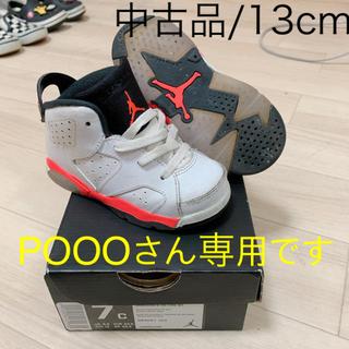 ナイキ(NIKE)のair jordan 6 retro td us7c 13cm infrared(スニーカー)