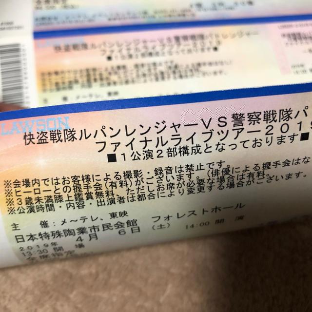 シルク ワンピース 、 ルパパト ファイナル 名古屋0406 2枚バラ可の通販 by むーちゃん's shop|ラクマ
