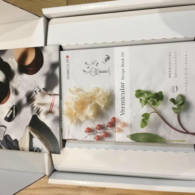 Vermicular(バーミキュラ)のVermicular バーミキュラ #22 オープンポッド インテリア/住まい/日用品のキッチン/食器(鍋/フライパン)の商品写真
