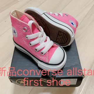コンバース(CONVERSE)のCONVERSE ALL STAR ファーストシューズ 11cm(スニーカー)