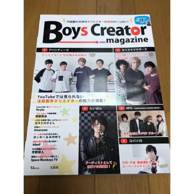 ワンピース フィギュア オリジナル | Boys Creator magazineの通販 by ぴっこ|ラクマ