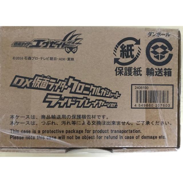 Dxf フィギュア ワンピース / ワンピース ロジャー フィギュア