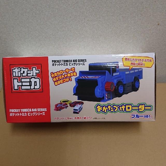 TAITO(タイトー)のポケット トミカ おかたづけローダー (ブルーver.) キッズ/ベビー/マタニティのおもちゃ(電車のおもちゃ/車)の商品写真