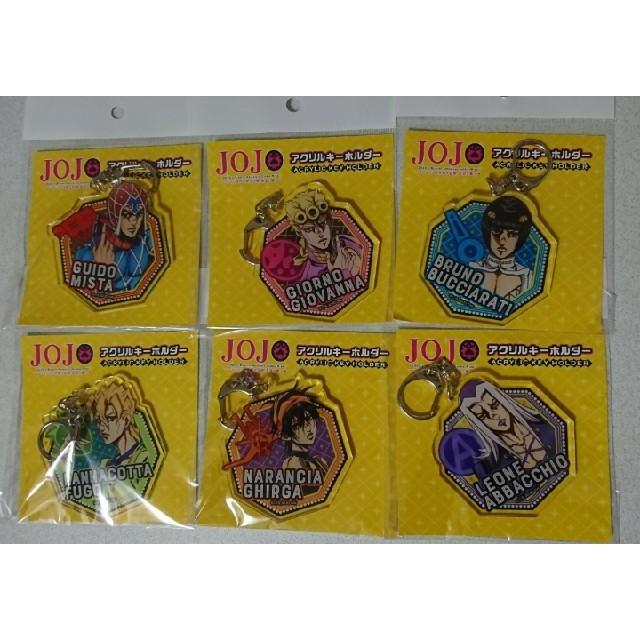 ウソップ(そげキング) フィギュア おすすめ | ジョジョの奇妙な冒険 5部 アクリルキーホルダー 6種セットの通販 by おぅま's shop|ラクマ