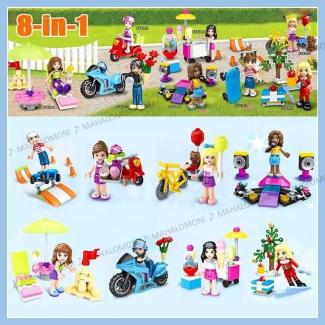 ニコ・ロビン フィギュア 人気 | LEGO レゴ 互換 フレンズ 8体セット 大量パーツ 豪華セットの通販 by MAHALOMONI's shop|ラクマ