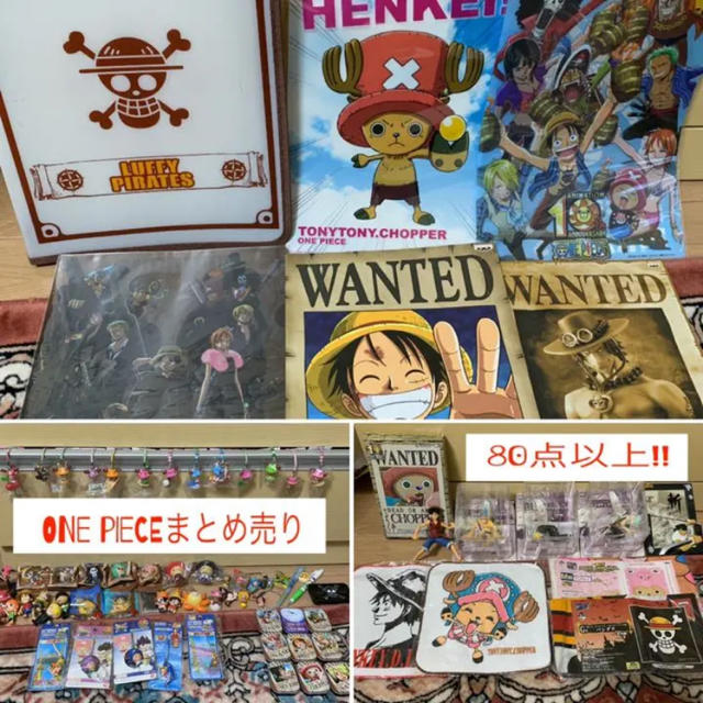 ✴︎ ONE PIECE ✴︎ ワンピースグッズ 大量まとめ売り!!!!の通販 by Mimi's shop|ラクマ