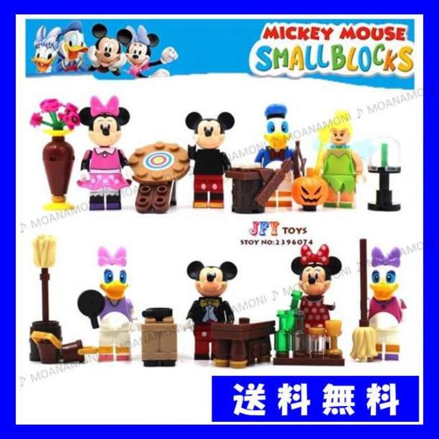 ディズニー Disney LEGO レゴ 互換 ミニフィグ 8体セットの通販 by Moana Toys's shop|ラクマ