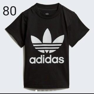 アディダス(adidas)のadidas originals Tシャツ(Tシャツ)