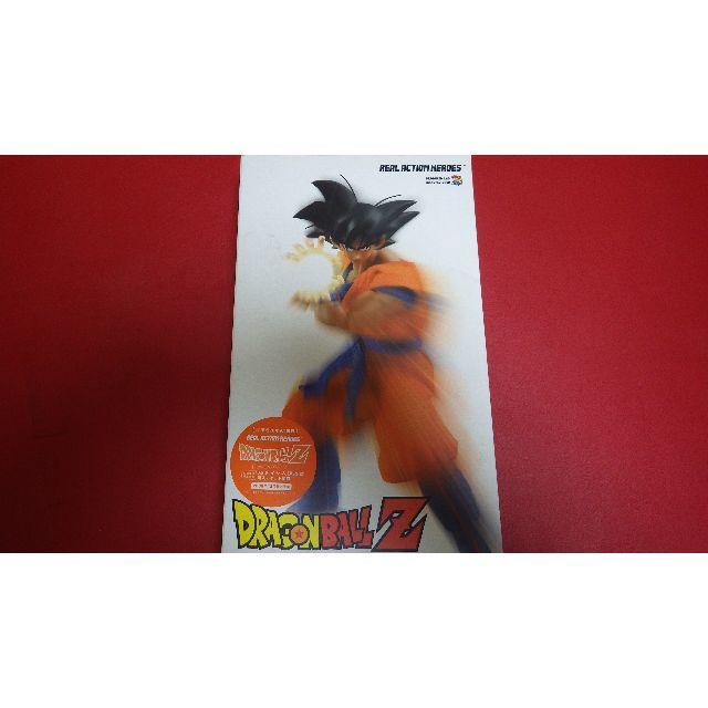 デジモン フィギュア / MEDICOM TOY - 新品未開封 MEDI COM TOY 孫悟空 1/6の通販 by zono1974's shop|メディコムトイならラクマ