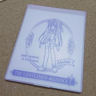 シュウエイシャ(集英社)のりぼん 紳士同盟✝️ ミラー 灰音ちゃん(少女漫画)