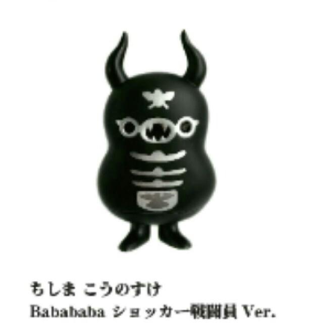 ポチ ゃ 子 フィギュア 、 アニメ フィギュア 通販